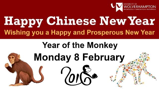 Chinese New Year, Year of the Monkey 2016